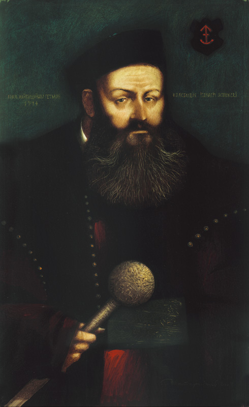 Kanstantsin Astrozhski (father). 1514