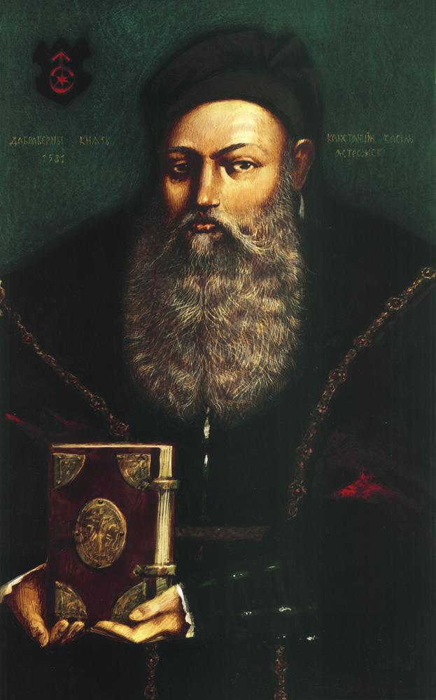 Kanstantsin Astrozhski (son). 1581