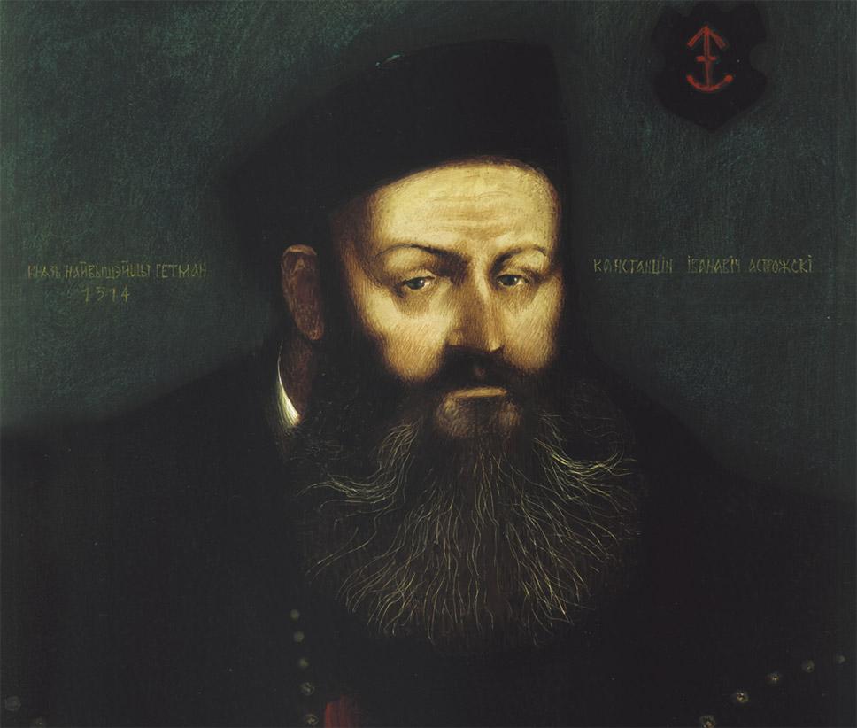 Kanstantsin Astrozhski (father). 1514. Fragment