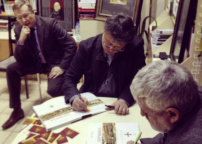 Кнiга «Айчына: маляўнічая гісторыя. Ад Рагнеды да Касцюшкі».